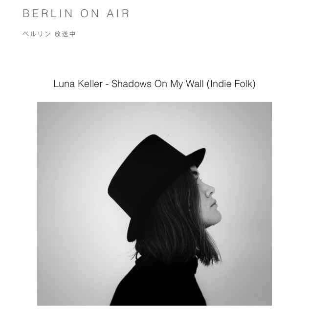 Berlin on Air - Luna Keller - Shadows on my wall